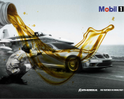 Mobil 1 Workshop
